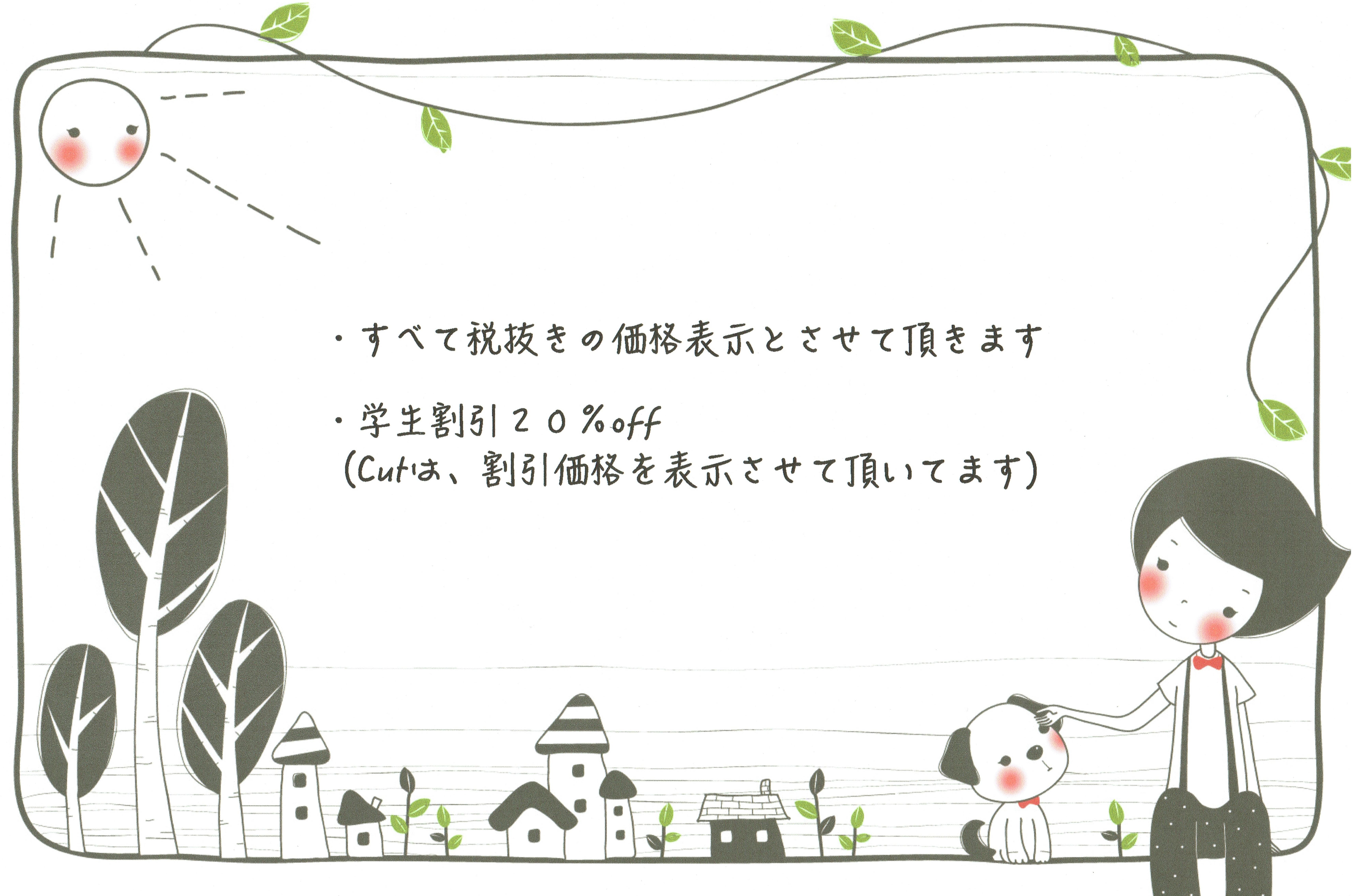 スキャン のコピー 3