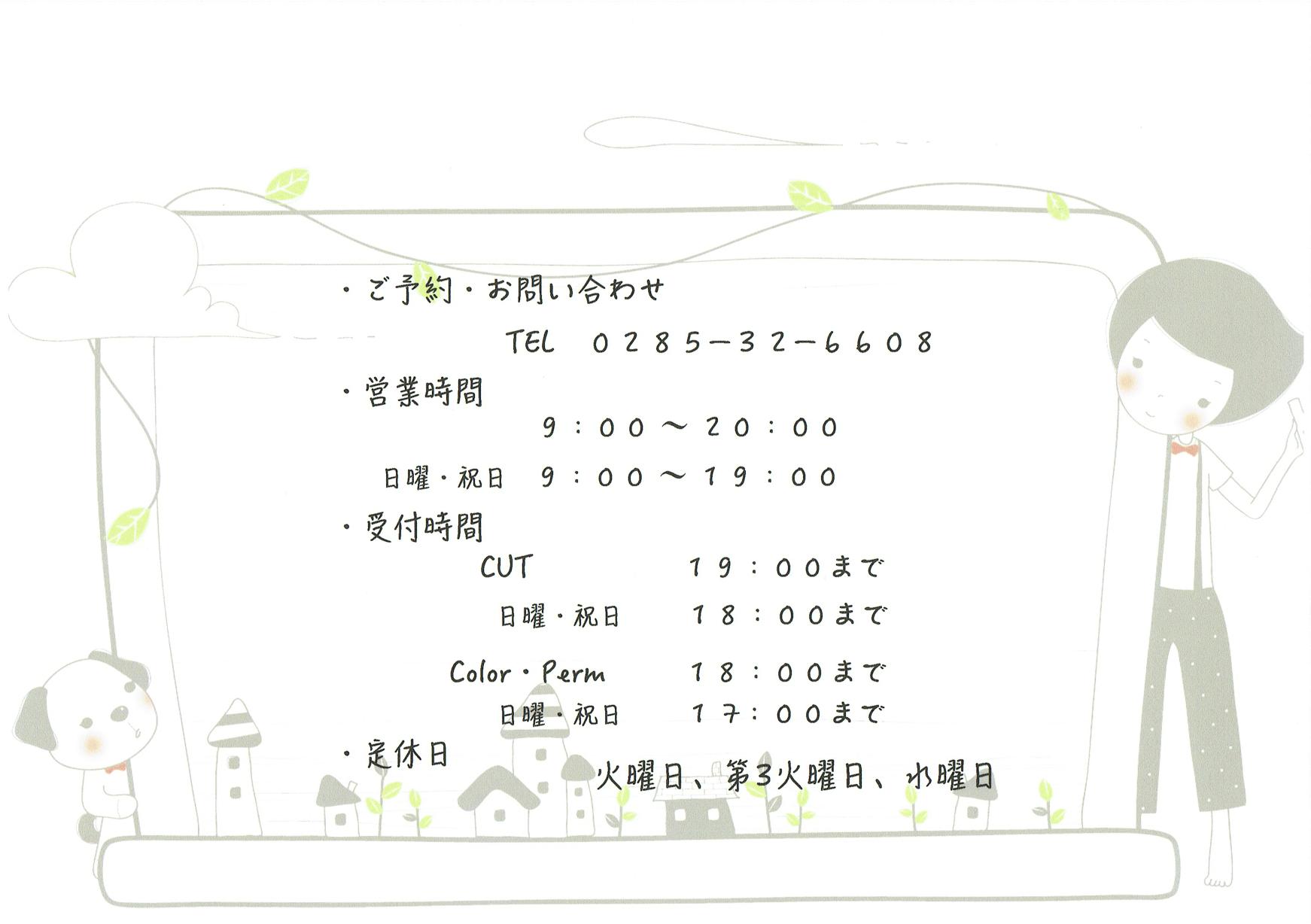 CCF20150211