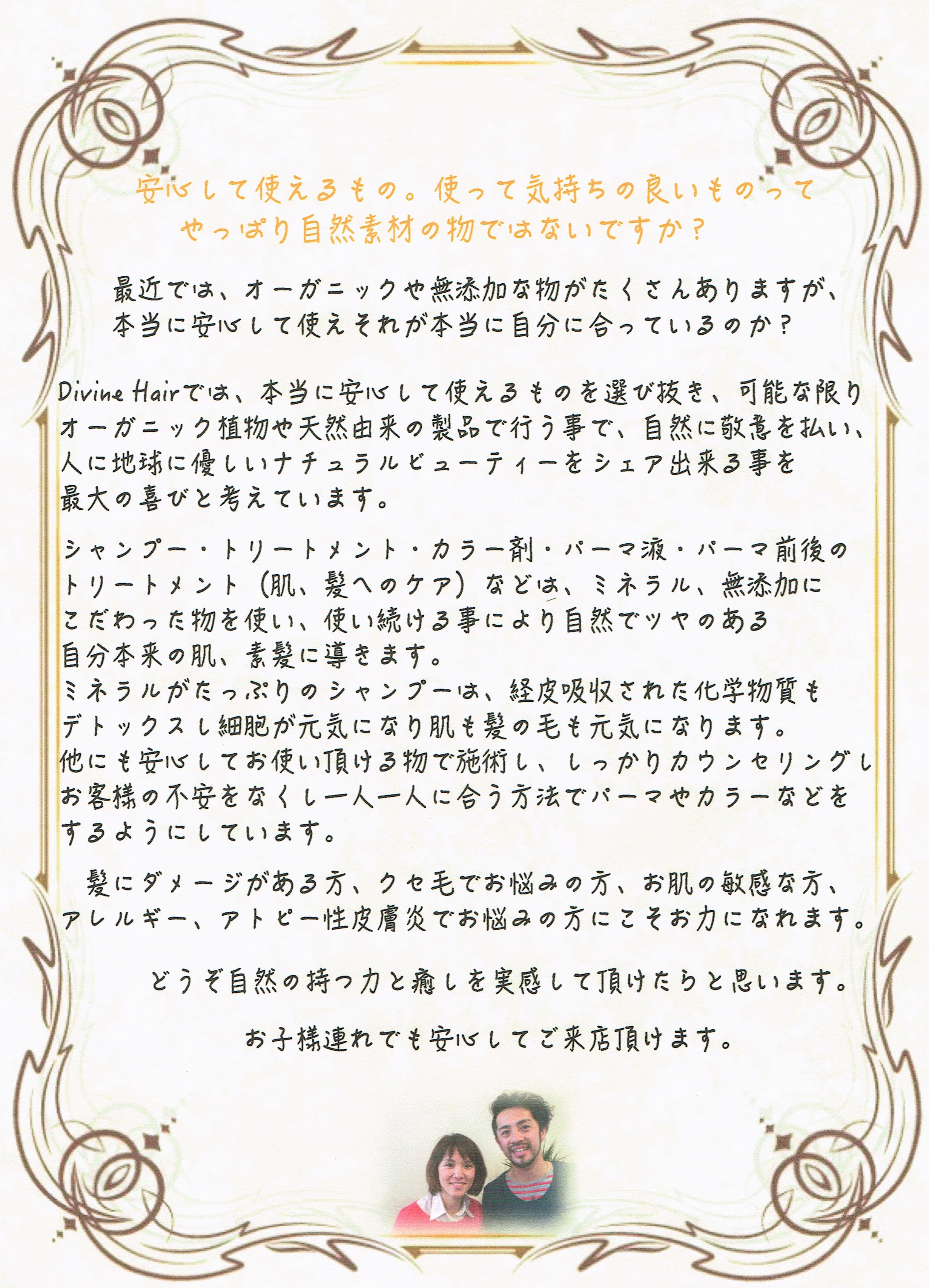 スキャン のコピー 2